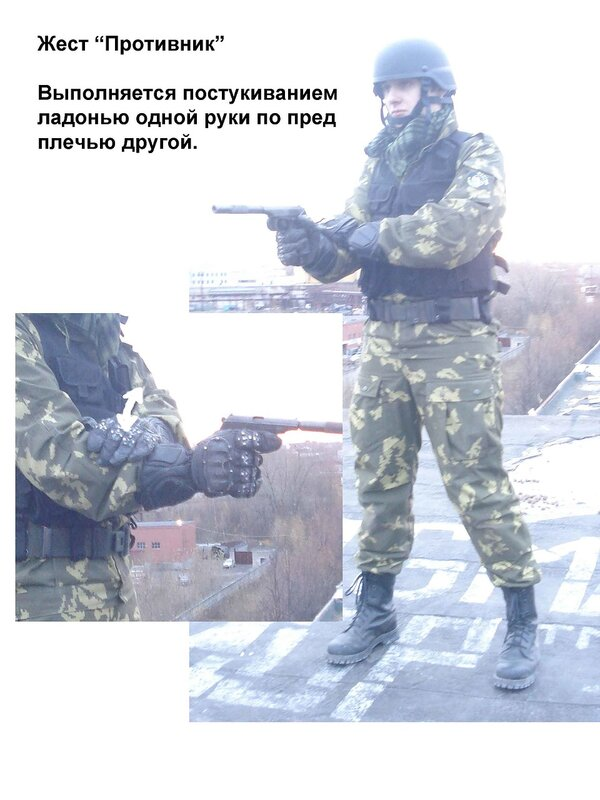 http://img-fotki.yandex.ru/get/4005/dmitri0101.4/0_2eb9d_31f49afe_XL.jpg
