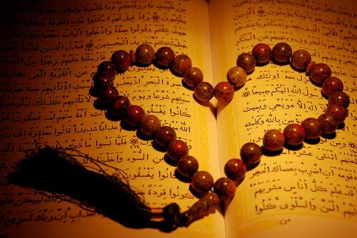Днем святого, картинки для ислама с днем рождения