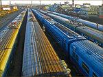Это железнодорожные вагоны