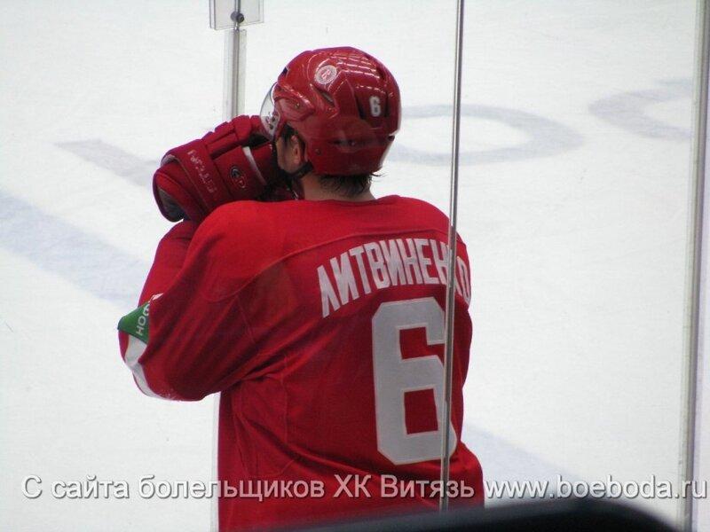 ФОТО С МАТЧА ВИТЯЗЬ-АТЛАНТ(МЫТИЩИ)