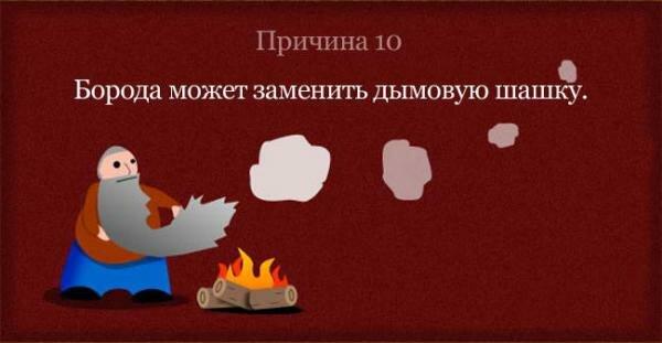 http://img-fotki.yandex.ru/get/4005/yes06.96/0_1b962_5ec13f1a_XL.jpg