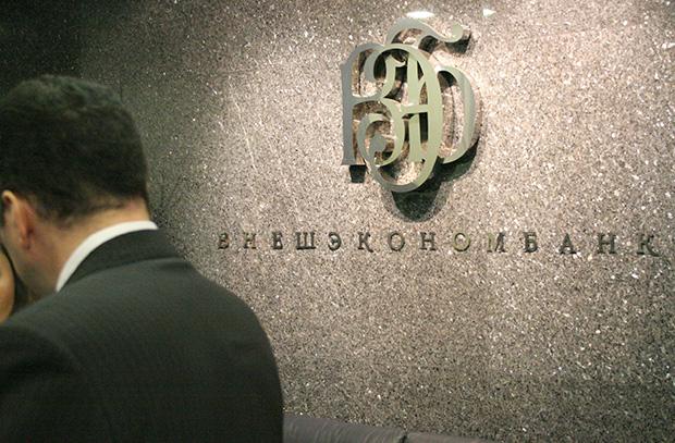Министерство финансов исключает возможность дефолта Внешэкономбанка