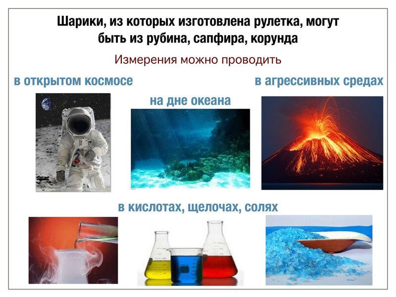 https://img-fotki.yandex.ru/get/4006/158289418.22c/0_13582e_3286e3bb_XL.jpg