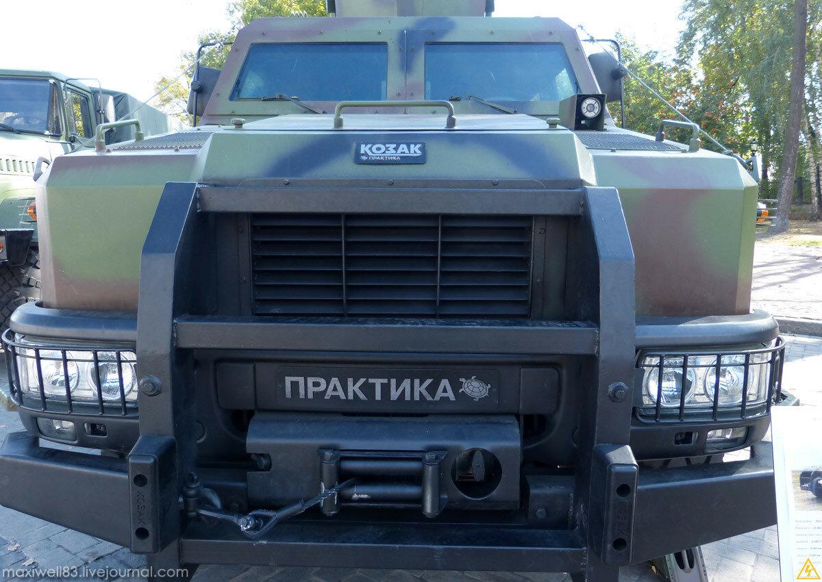Козак-2