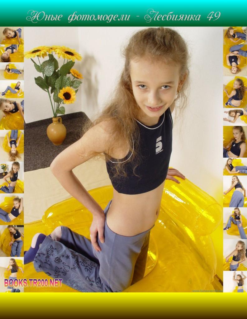 http://img-fotki.yandex.ru/get/4006/316383862.7/0_11d900_d55e457a_orig