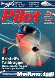 Журнал Pilot - November 2015