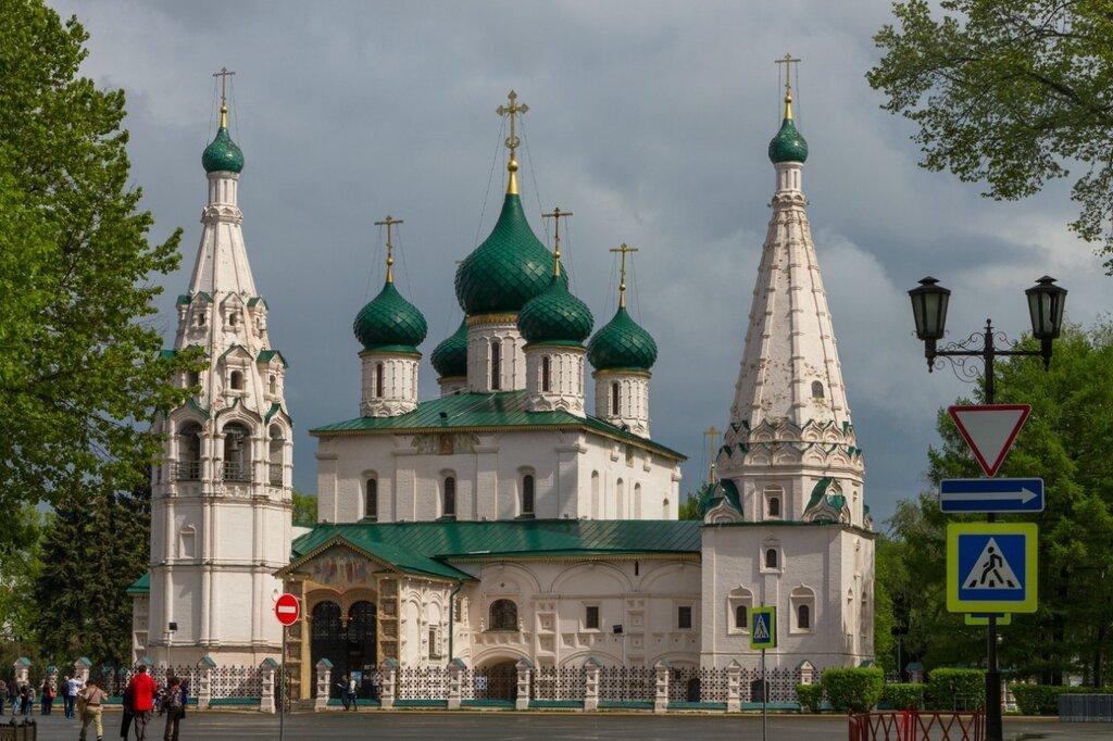Церковь Илии Пророка, Ярославль