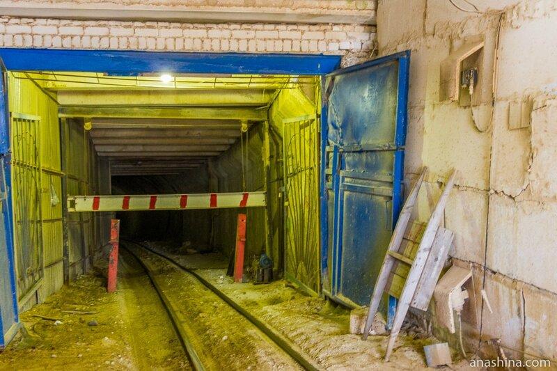 Вход в шахту, Пешелань