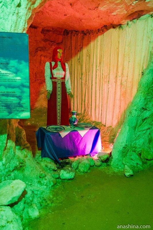 Экспозиция, посвященная геологии, Пешелань