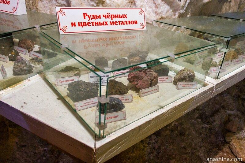 Руды черных и цветных металлов, Пешелань