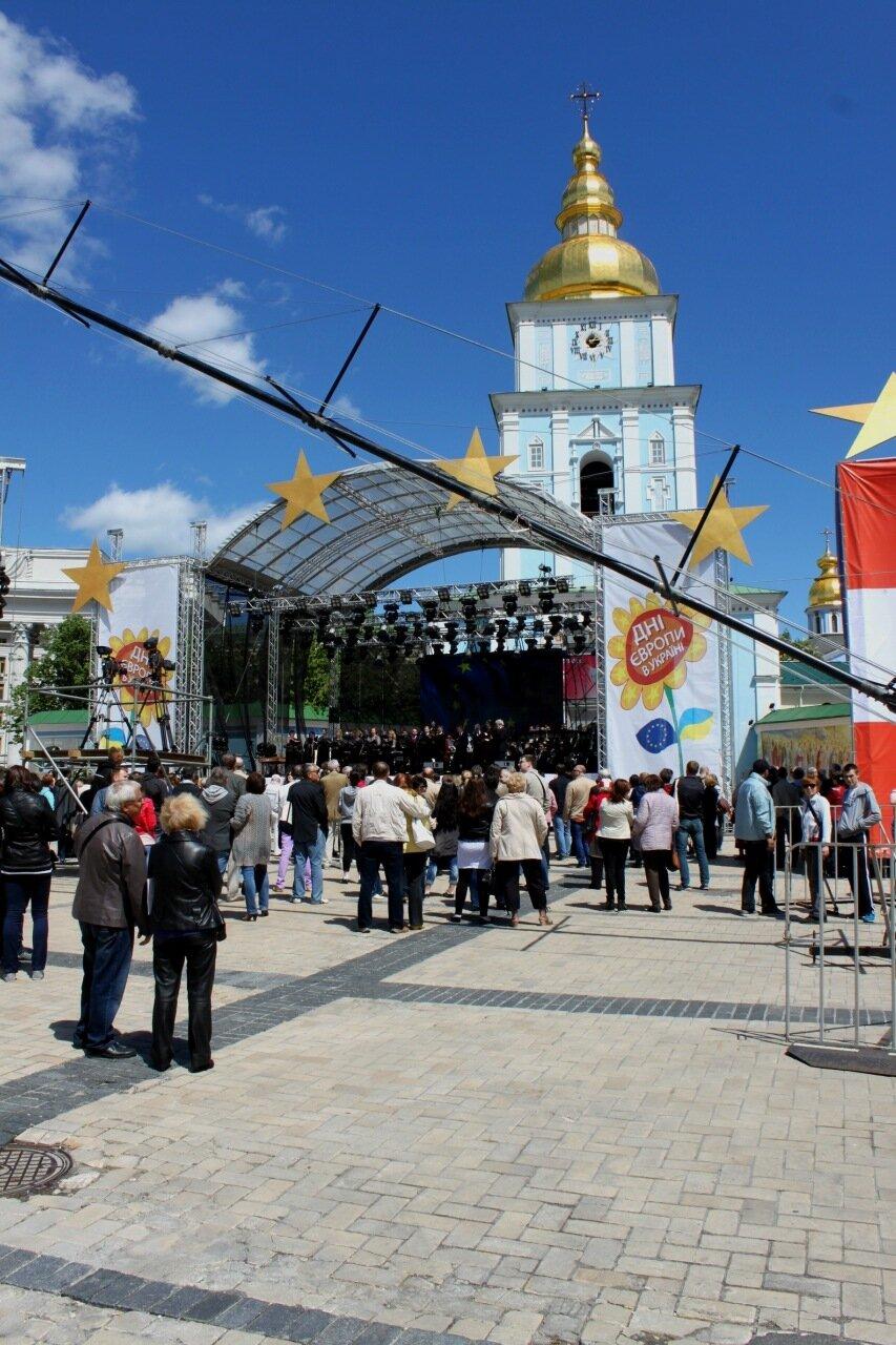 День Европы на Михайловской площади