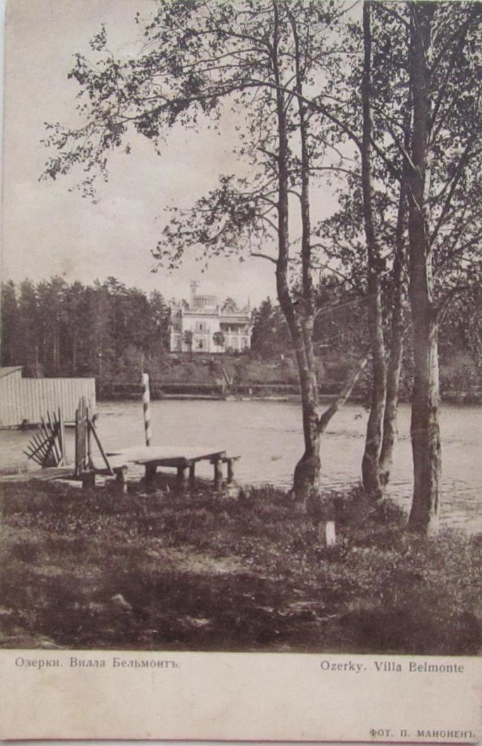 Озерки. Вилла Бельмонт