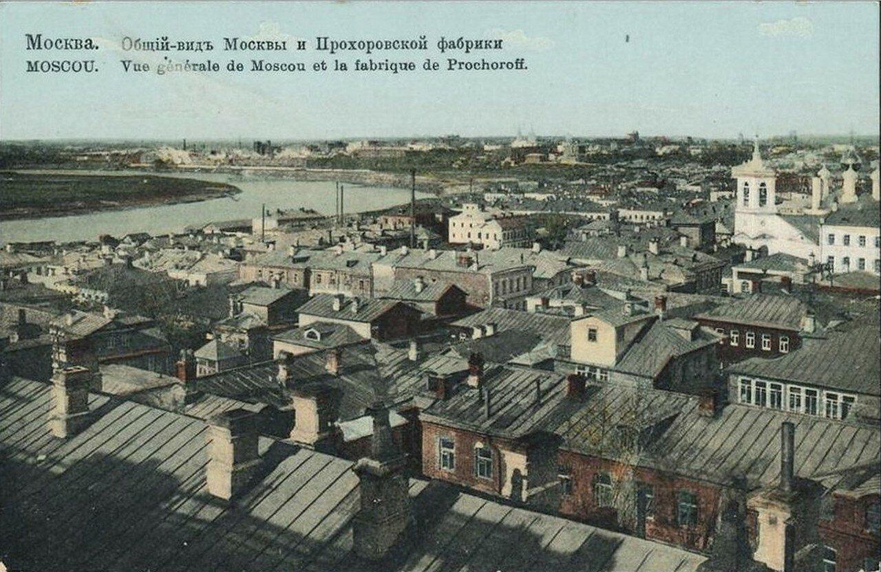 Общий вид Москвы и Прохоровской фабрики