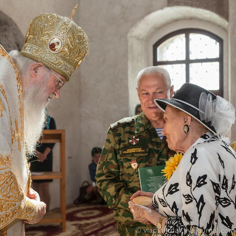 Митрополит Евлогий, генерал Черкасов и княгиня Ольга Николаевна Куликовская-Романова
