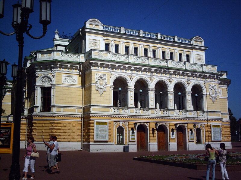 Драматический театр. Нижний Новгород