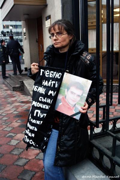 Надежда Геннадьевна Червочкина
