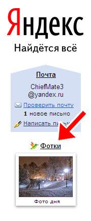 http://img-fotki.yandex.ru/get/4006/chiefmate3.1/0_18e36_d6ade853_L.jpg
