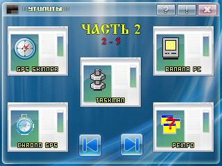 http://img-fotki.yandex.ru/get/4006/hit-comze-com.0/0_18a7d_b87f844f_L.jpg