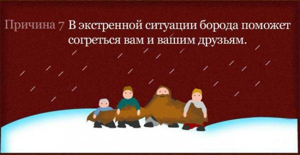 http://img-fotki.yandex.ru/get/4006/yes06.96/0_1b95f_9930581c_XL.jpg