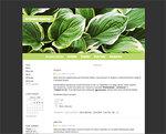 Дизайн для ЖЖ: Хоста (S2). Дизайны для livejournal. Дизайны для Живого журнала. Оформление ЖЖ. Бесплатные стили. Авторские дизайны для ЖЖ