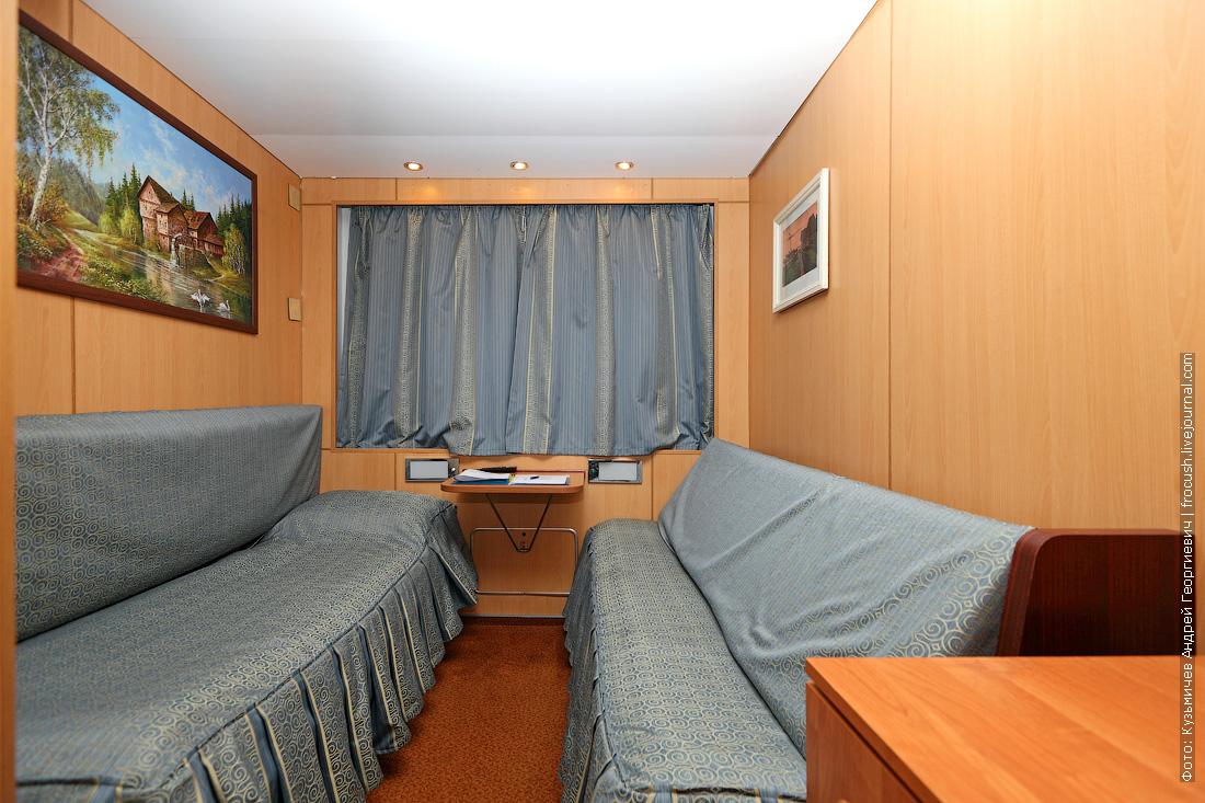 каюта №322 на средней палубе теплохода Михаил Булгаков