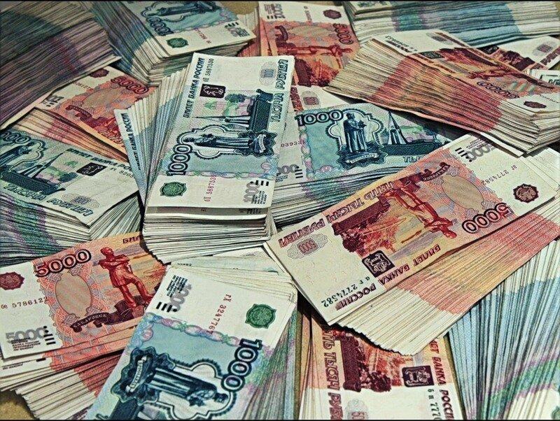 Много денег рублей.jpg