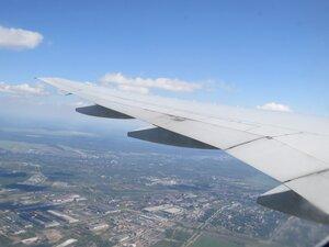 Вид с высоты птичьего полета