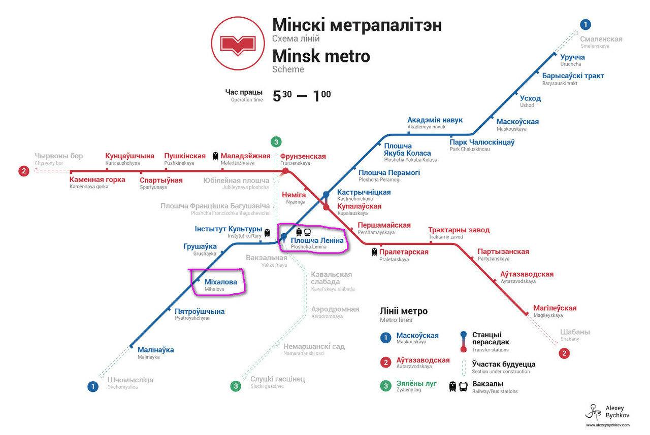 Схема метро в Минске