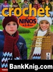 Журнал Tejido practico Crochet especial ninos