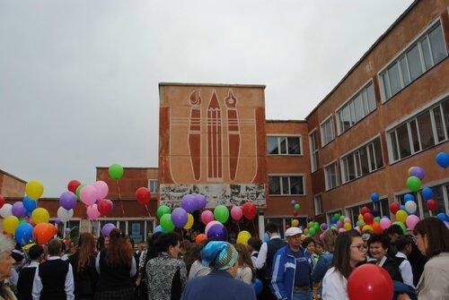 1 сентября 6 школа