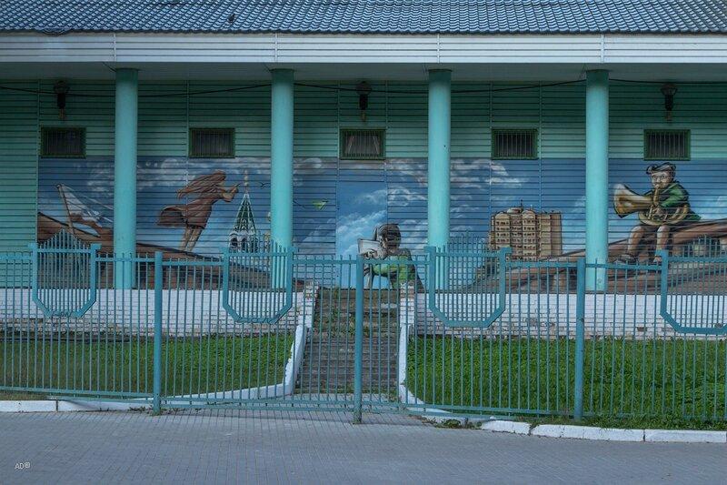 Красногорский зелёный театр