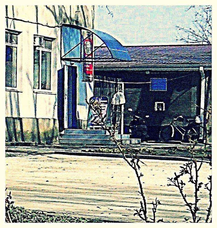 У дома ... SAM_5088-9.JPG