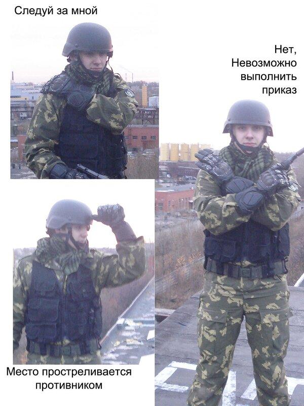http://img-fotki.yandex.ru/get/4007/dmitri0101.5/0_32bed_53089c6e_XL.jpg