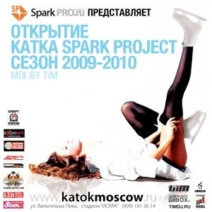 KATOK Spark project