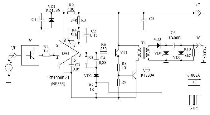 Принципиальная схема транзисторного усилителя A1.
