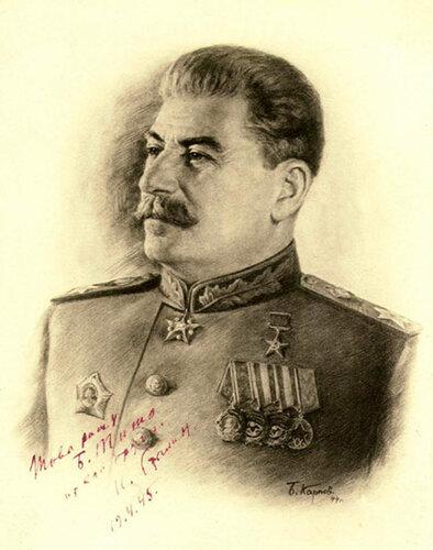 http://img-fotki.yandex.ru/get/4007/na-blyudatel.15/0_251f5_d131dccc_L height=500