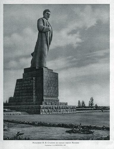 http://img-fotki.yandex.ru/get/4007/na-blyudatel.15/0_251fb_439d21c3_L height=500