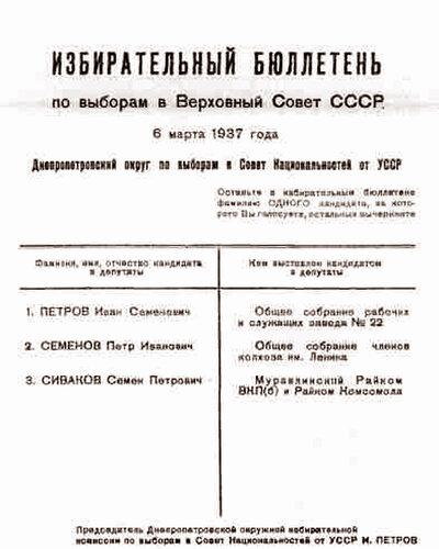 http://img-fotki.yandex.ru/get/4007/na-blyudatel.f/0_2509e_2284b8bc_L height=500