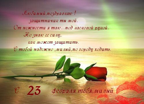 Картинки в яндексе с 23 февраля