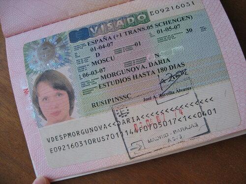 в анкете указала не ту страну въезда. дадут ли визу?