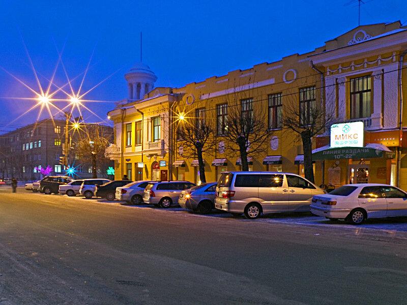 Улица Перенсона