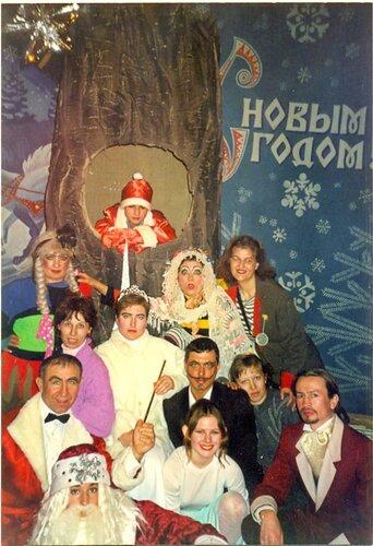 Школа Дедов Морозов. 2001 г.