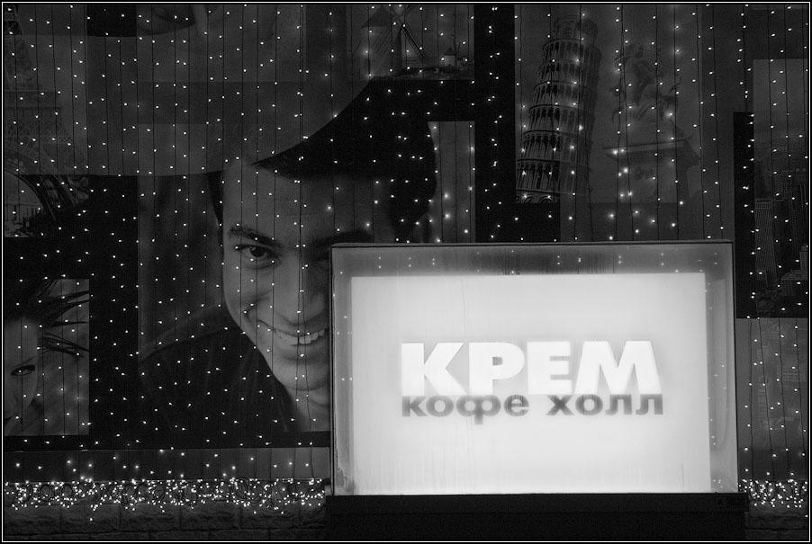 krasnoyarsk-3776 copy.jpg