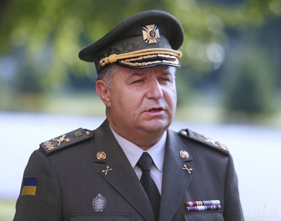 Российских офицеров, не обеспечивших оборудование позиций боевиков на Донбассе, хотят привлечь к ответственности, - разведка