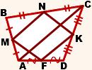 serediny-storon-chetyrekhugolnika-vershiny-parallelogramma