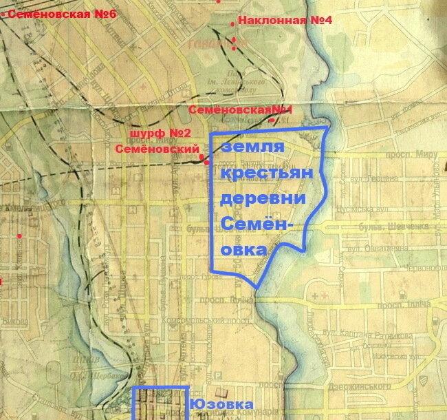 3 земля семеновских крестьян.jpg