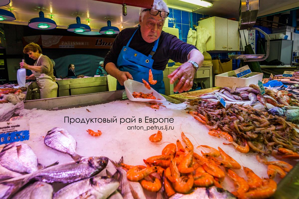 Продуктовый рай в Европе