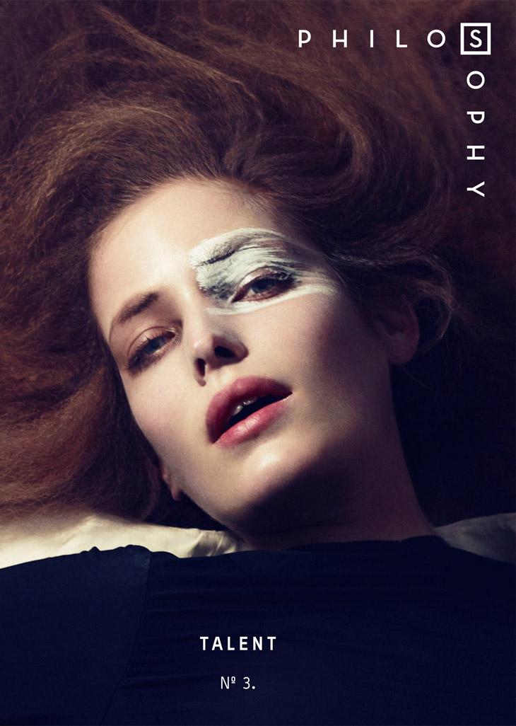 Алиса Ауман в новом номере Philosophy Magazine