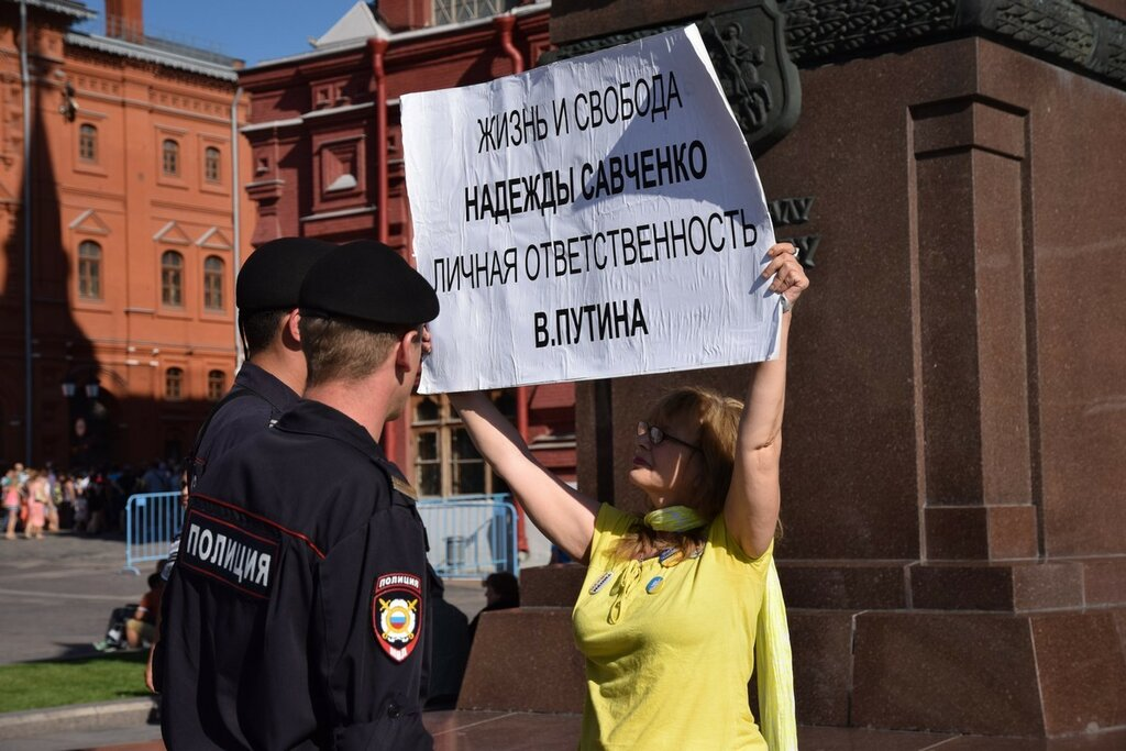 Манежка за Савченко и не только