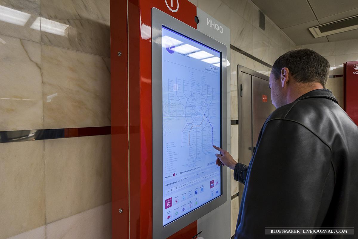 интерактивная схема метро в питере